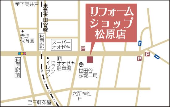 mamaリフォーム松原店